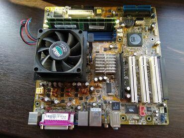 asus-s в Кыргызстан: Продаю комплект 1 Материнская плата 2 Процессор 1 ядерный +Куллер3 Две