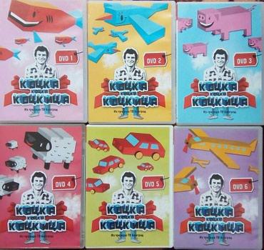 Kocka, kocka, kockica Brako Milićević, 6 DVD-a, dobro očuvani i - Belgrade