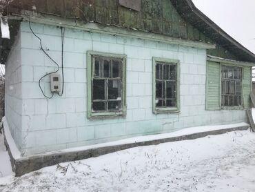 строительство в Кыргызстан: Продам Дом 45 кв. м, 3 комнаты