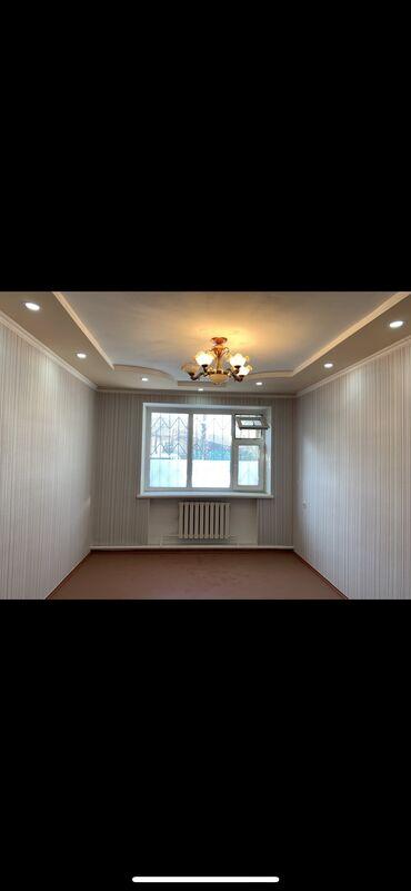 купить трактор бу в Кыргызстан: Продается квартира: Индивидуалка, Дордой, 3 комнаты, 65 кв. м
