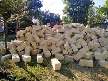 kubik konstruktorlari - Azərbaycan: Daw kubik super daw istenilen nov
