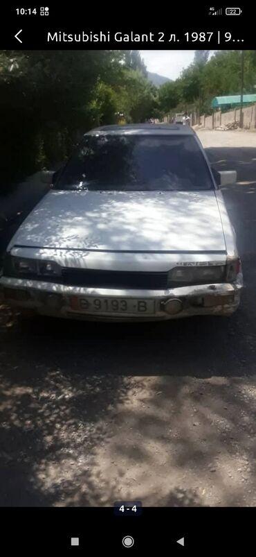 Транспорт - Ленинское: Mitsubishi Galant 2 л. 1987 | 100000 км