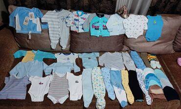 Вещи на мальчика  Размер от 0 до 9 месяцев  Цена за всё 1000 сом