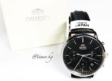 Черные Мужские Наручные часы Orient