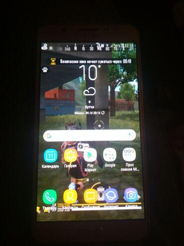 Renault megane 2016 - Кыргызстан: Samsung Galaxy J7 2016 16 ГБ Золотой