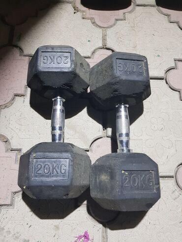 бу гантели в бишкеке в Кыргызстан: Гантели по 20кг+20=40кг общий вес, состояние б/у