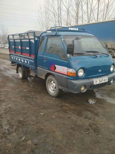 Алам - Кыргызстан: Портер алам расрочкага или Менде Мерседес 210 бар ошого алмашам