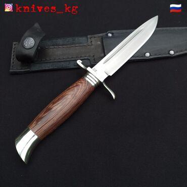 Коллекционные ножи - Бишкек: Нож Финка НКВД КлассическаяПроизводитель Россия г.ВорсмаБритвенная