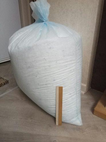 Пенопластовые шарики, наполнитель для в Бишкек