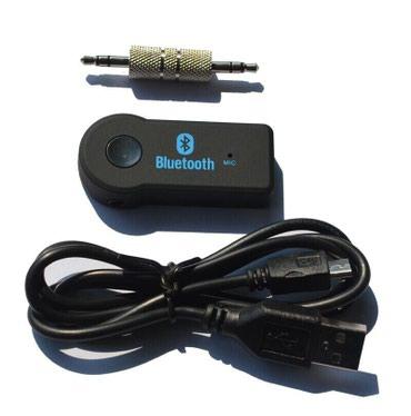 Продаю Bluetooth приемник для любой аудио техники. в Бишкек