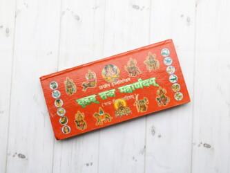 Набор из 3 книг на хинди о животных  Нюансы: на одной книге истрепана