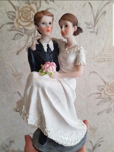 Свадебные аксессуары - Новый - Бишкек: Новая свадебная статуэтка, не фарфоровая