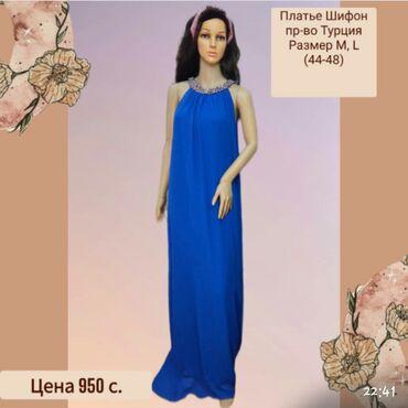 Платье в полРазмер 44-48(M,L)ТурцияЦена 950 сомПлатье полосатоеРазмер