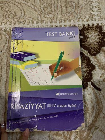 2013 il güvən riyaziyyatdan test kitabı içinde yazı cırıq yoxdu üz