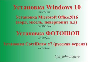 сумка 2 в 1 в Кыргызстан: IT, компьютеры, связь