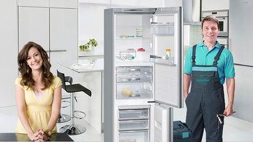витринный холодильник купить в Кыргызстан: Ремонт | Холодильники, морозильные камеры | С выездом на дом