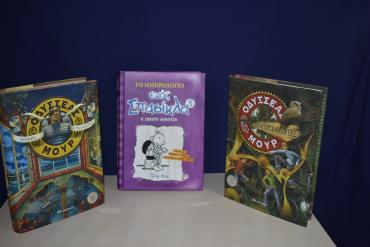 3 βιβλία σε τέλεια κατάσταση (το σε Komotini