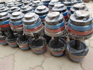 сиропы для лимонада бишкек in Кыргызстан | ВИТАМИНЫ И БАД: Гантели разборные  1 кг  Например цена за 2 гантели по 15 кг  В на