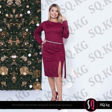 красное платье футляр в Кыргызстан: Стильное платье футляр с открытым плечом цвета рубин