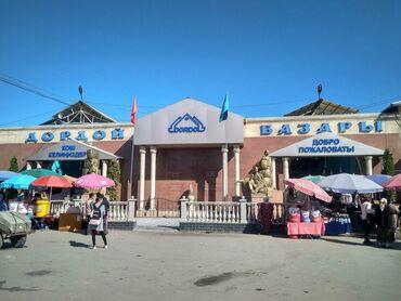 Коммерческая недвижимость - Кыргызстан: Сдаю 2- х этажный контейнер на рынке Дордой. 12 проход ( платки) возле