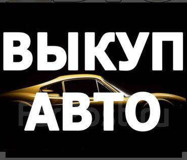горящие туры из бишкека в дубай 2020 in Кыргызстан | ОТДЫХ НА ИССЫК-КУЛЕ: Другое 3 1 л. 2020 | 200000 км