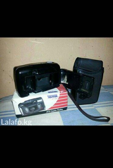 Продаётся пленочный фотоаппарат в в Каракол