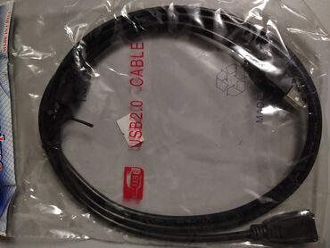 USB удлинитель USB2.0 с фильтром 1.5 метра