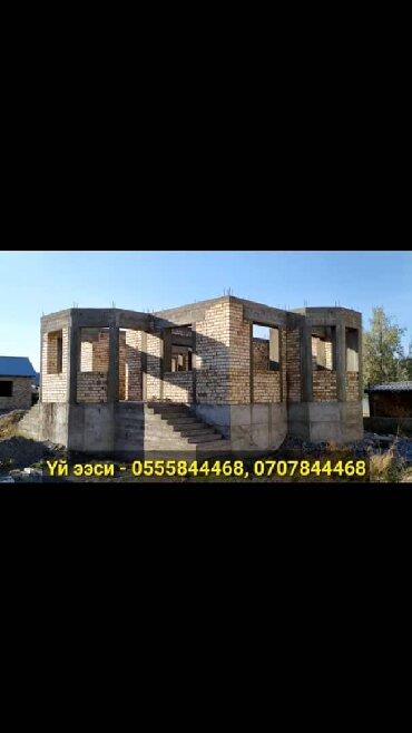 авторынок-джалал-абад-хонда-фит в Кыргызстан: Продам Дома от собственника: 240 кв. м, 6 комнат
