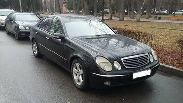 Mercedes-Benz E 320 3.2 л. 2002 | 3 км