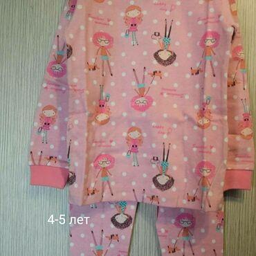 Пижамки на девочек размер от 3 лет до 5 и мальчиков размер 4-5