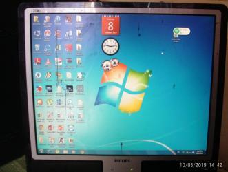 Philips f533 - Srbija: Philips 170XS ispravan 17 inchni monitor sa flekicama po slici.Kome ne