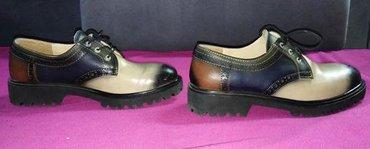 Pre cipelice broj - Srbija: Prelepe prolećne cipelice!!! Broj 38. Nošene samo par puta, ali