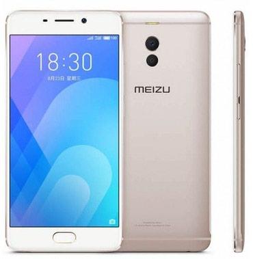 meizu xiaomi - Azərbaycan: Meizu M6 Note (4GB,64GB,Gold)Məhsul kodu: Kredit kart sahibləri 18 aya