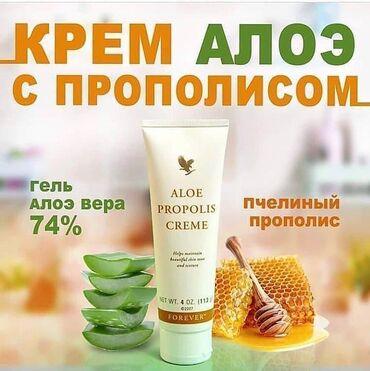 Vitaminlər və BAƏ - Bakı: Натуральные и качественные продукты от FOREVER LİVİNG - USD