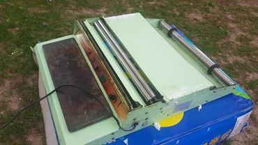 упаковочный в Кыргызстан: Упаковочная машина для продуктов и еды