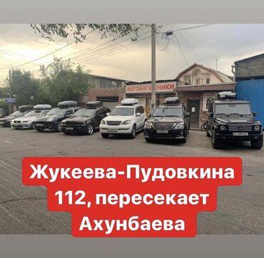 gps навигатор для туризма в Кыргызстан: Качественные автобоксы из ABS пластика с металичискими усилителями на