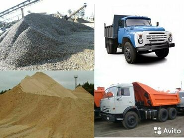 Crushed stone | Guarantee