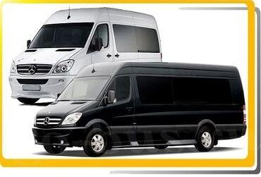 Поиск сотрудников (вакансии) - Кыргызстан: Приглашаем к сотрудничеству водителей с личным микроавтобусом 16-18 ме