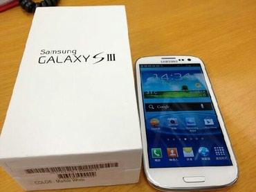 Samsung S3 - Bakı