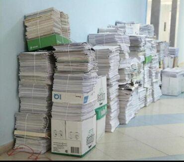 мониторы в бишкеке in Кыргызстан | МОНИТОРЫ: Куплю макулатуру самовывоз офисная бумага книги карто без разницы