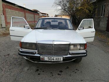 mercedes benz w124 e500 волчок купить в Кыргызстан: Mercedes-Benz S 280 3 л. 1977