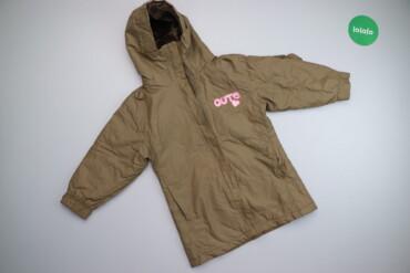 Дитяча куртка з капюшоном Cute, вік 5-6 р.    Довжина: 59 см Ширина пл