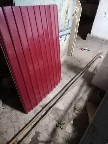 Продам труба квадрат 20 на 20 (1,5) 45 метров (по 3 метра)Профнастил