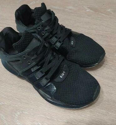 Кроссовки Adidas. Размер 39.5-40