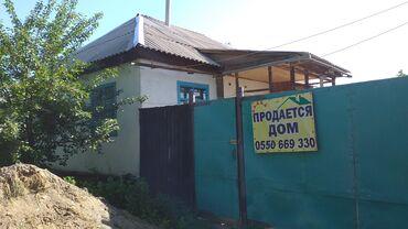 Дома в Кыргызстан: Продам Дома от собственника: 70 кв. м, 4 комнаты