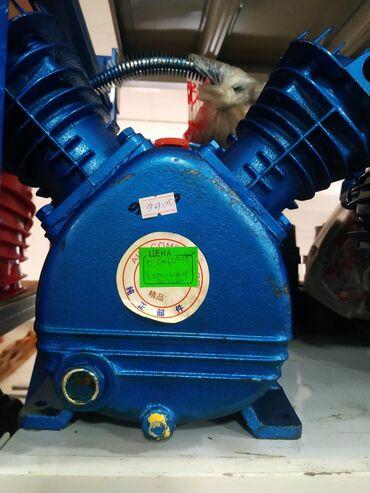 шредеры 5 6 мощные в Кыргызстан: Головка компрессора. Гарантия на 1 год. 0.6-600л/мин 12,5 атмосферу