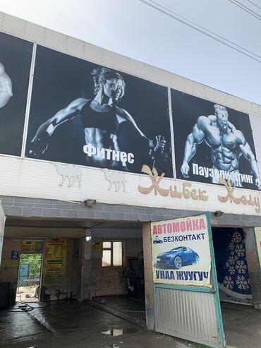 Работа в Сокулуке  На автомойку требуются автомойщики(цы)  Можно и без