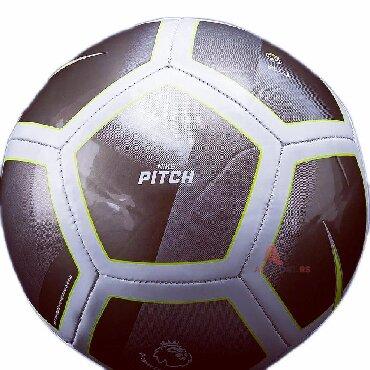 Lopte | Srbija: Premier league lopta. Može lično preuzimanje