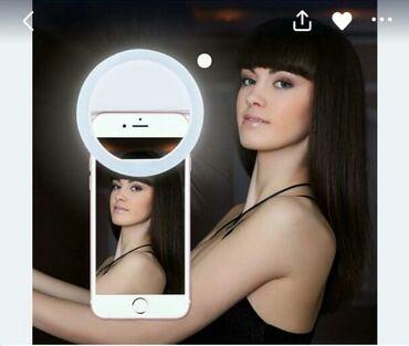 Selfi led isiq✔ Keyfiyetine 100% emin ola bilersiz✔14 gun qaranti