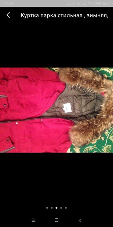 Продаю стильную и модную парку куртку в Бишкек